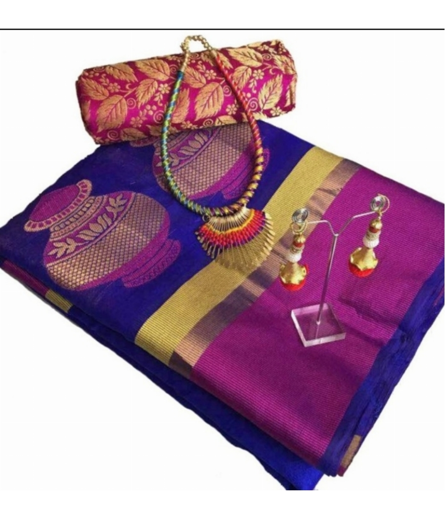Bano Tradelink jacquard silk Sari with blouse with all accessories