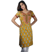 Mustard Cotton Kurta