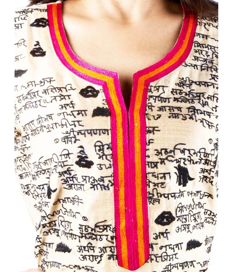 Kurta with Devnagari Sanskrit Script