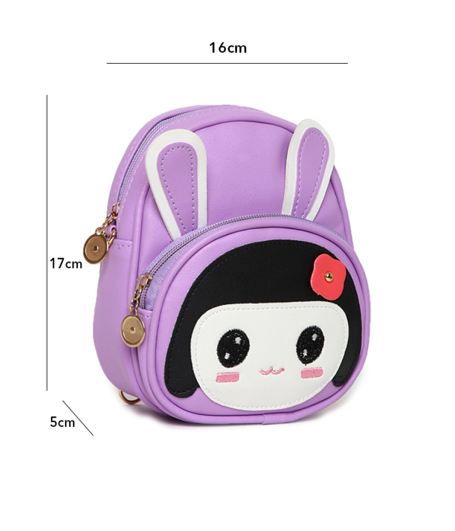 Envie Purple Colour Printed Backpack for School Girls